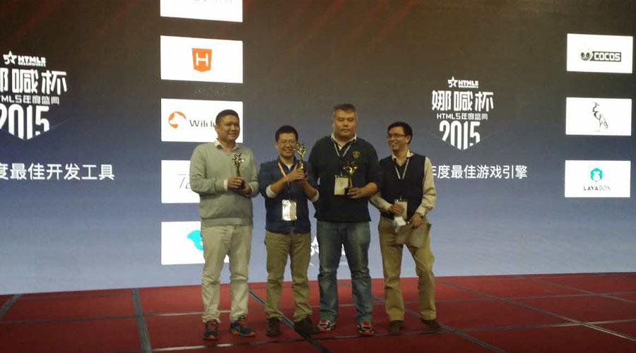 """Layabox荣膺""""2015年度最佳引擎奖"""""""