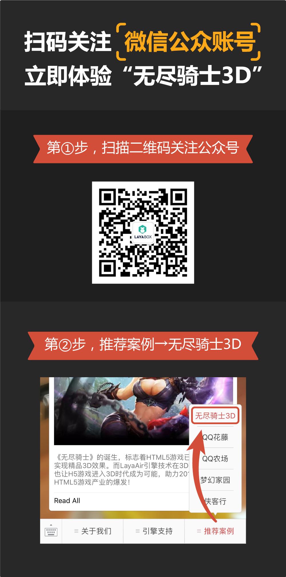 pr引导2-2016-12-8.jpg